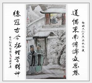 杨时文化大典书画题词