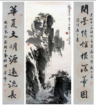 著名书画家 朱玛西 曾江涛 谢迪威 谢荣伟合作作品 源远流长