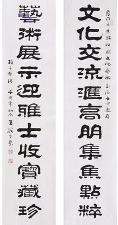 王祥之院长题词